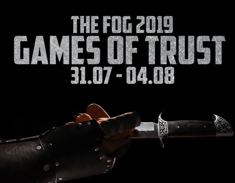 Игри на доверие